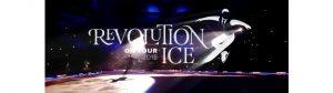 Javier Fernández se suma con Revolution On Ice a la lucha contra el cáncer