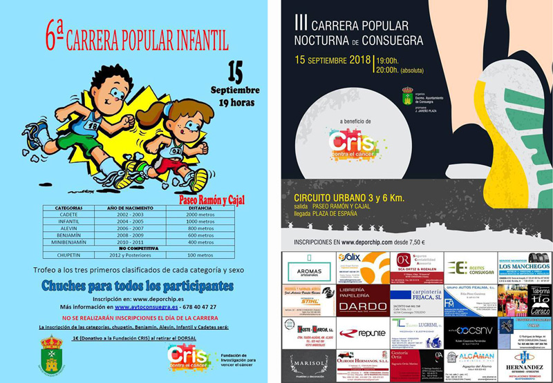 II Carrera Popular Nocturna de Consuegra y 6ª Carrera Infantil a favor de la Fundación CRIS