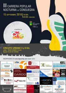 II Carrera Popular Nocturna de Consuegra y 6ª Carrera Infantil a favor de la Fundación CRIS.