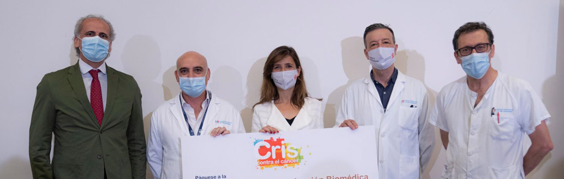 H12O Immuno-Oncology Unit